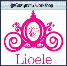 lioele.png